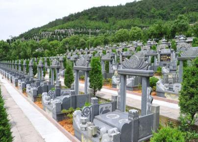西安墓地价格