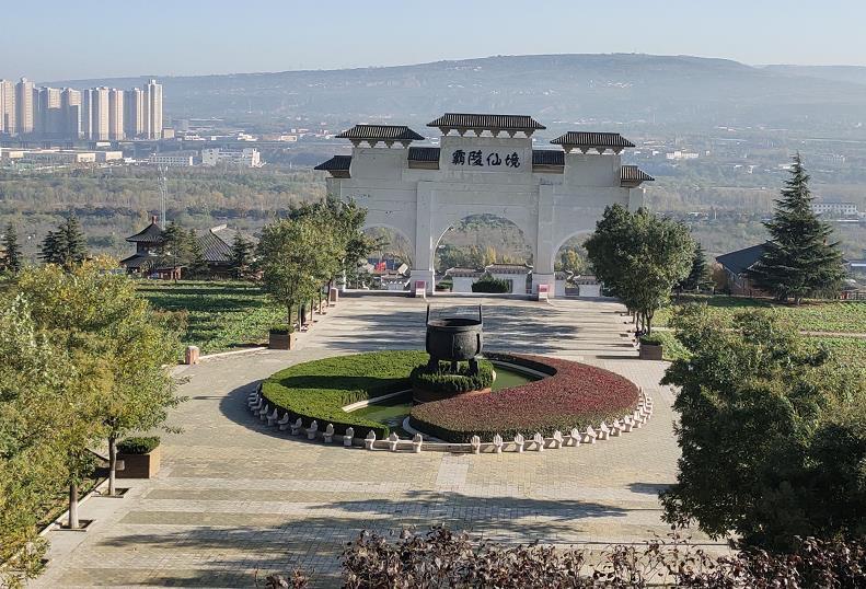 霸陵新区墓园