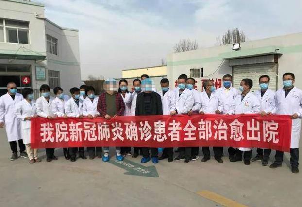 3月16日,宁夏.后2例确诊患者达到出院标准