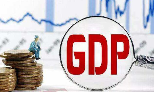 我国前三季度经济增长由负转正,第三季度GDP增4.9%