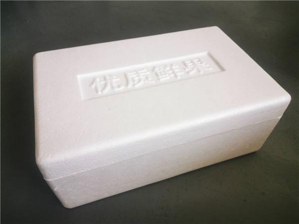 陕西泡沫包装箱的主要使用特性有哪些?主要从以下6点进行分享!