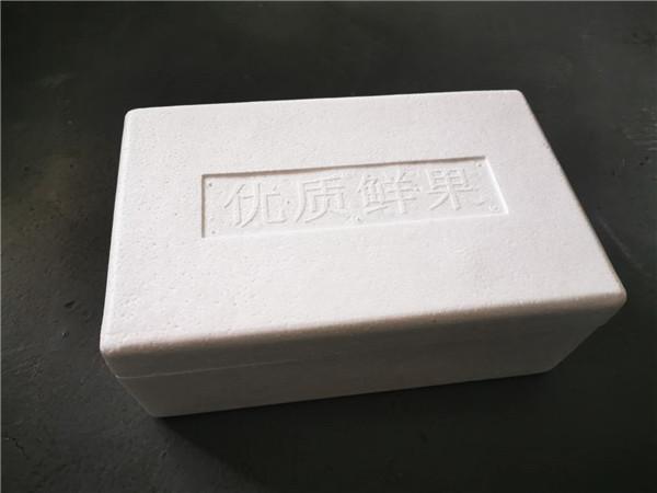 泡沫包装箱都有哪些特点?悦高节能材料公司小编为大家进行分享!