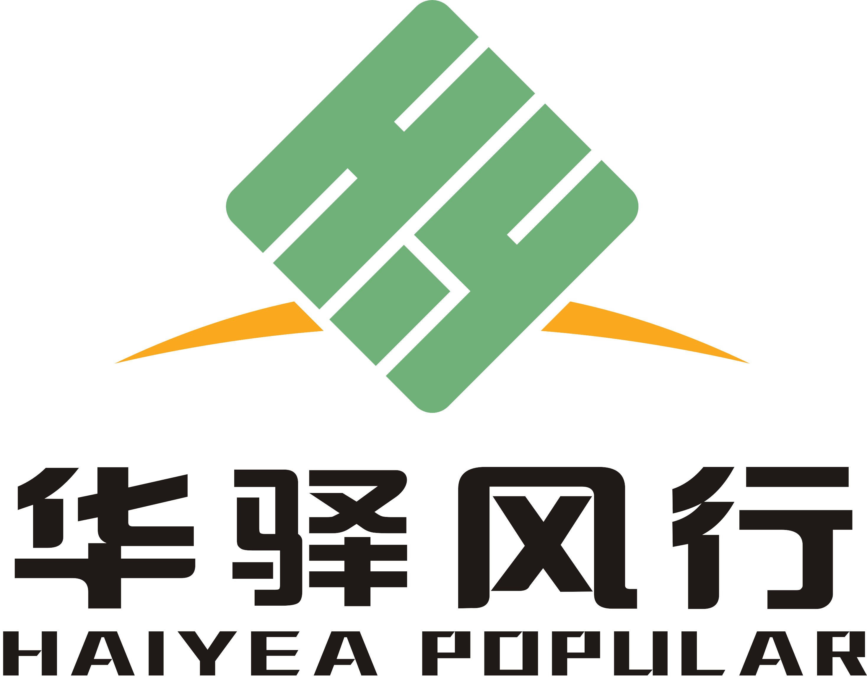 四川华驿风行科技有限公司