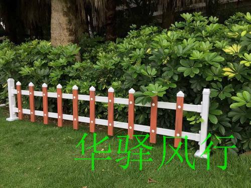 四川草坪护栏安装