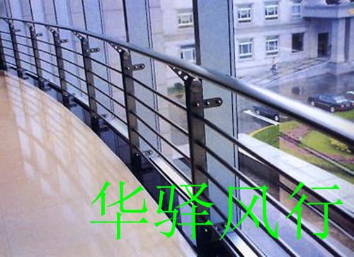 华驿风行带您了解楼梯护栏扶手高度规范要求