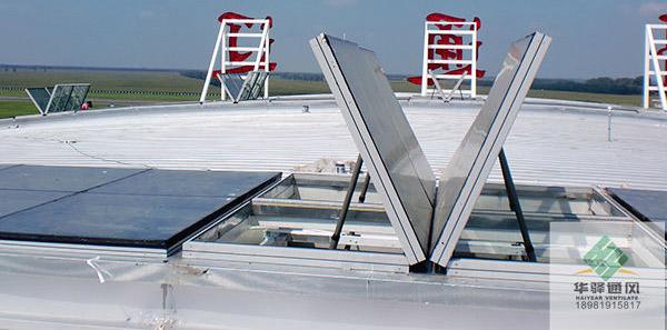 通辽机场通风天窗项目