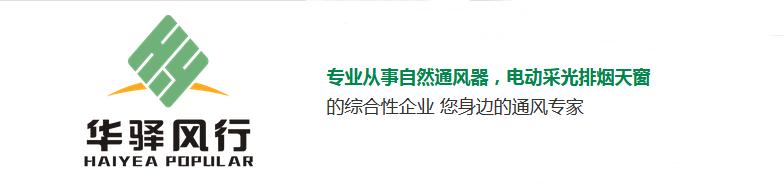 四川自然通风器厂家