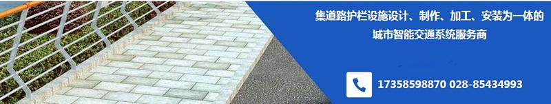 广元花箱护栏生产