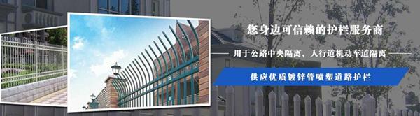四川花箱护栏工程