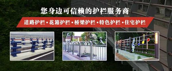 绵阳住宅护栏生产