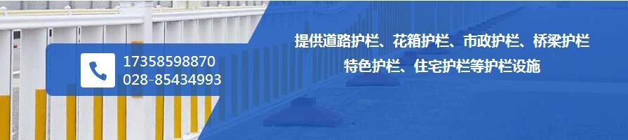 四川住宅护栏工程
