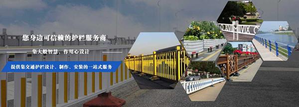 成都市政护栏工程