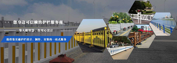 成都道路护栏工程