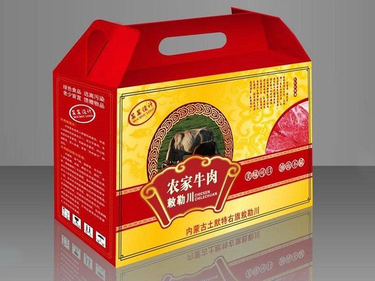 老家牛肉精美礼品箱