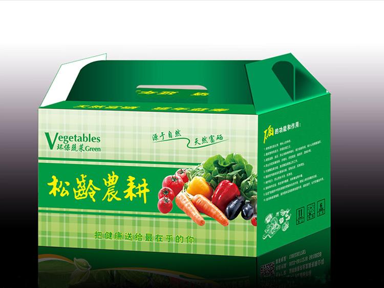 天然富晒、源于自然有机蔬菜箱