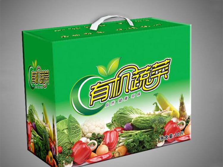 自然、健康、环保有机蔬菜包装箱