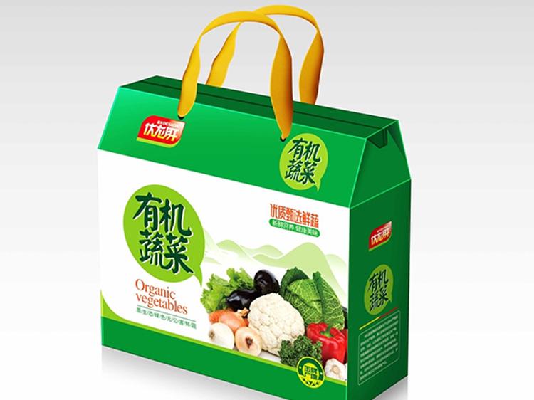银川蔬菜箱——三层瓦楞纸板