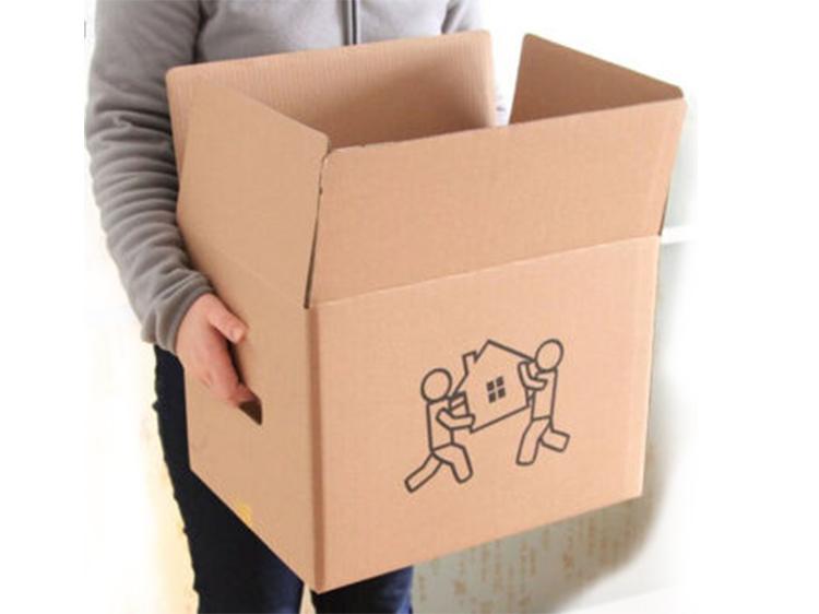 瓦楞防震搬家纸箱