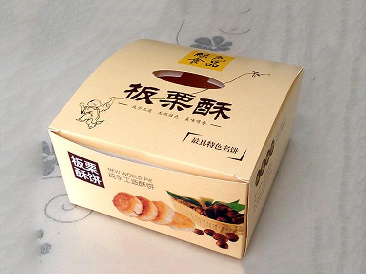 宁夏礼品包装盒_板栗酥包装纸盒