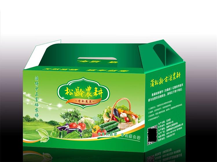 松龄農耕有机蔬菜礼箱