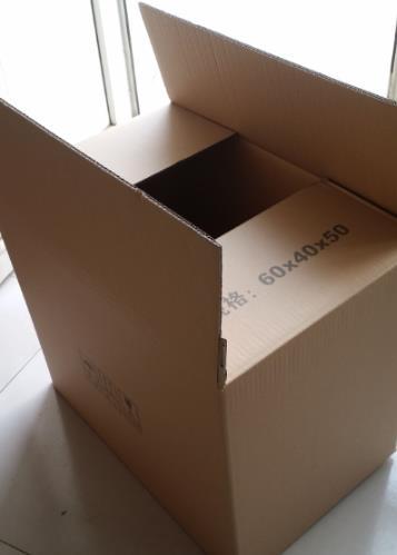 纸箱是搬家公司不可缺少的选择