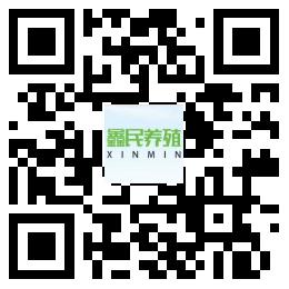 广汉市鑫民养殖专业合作社