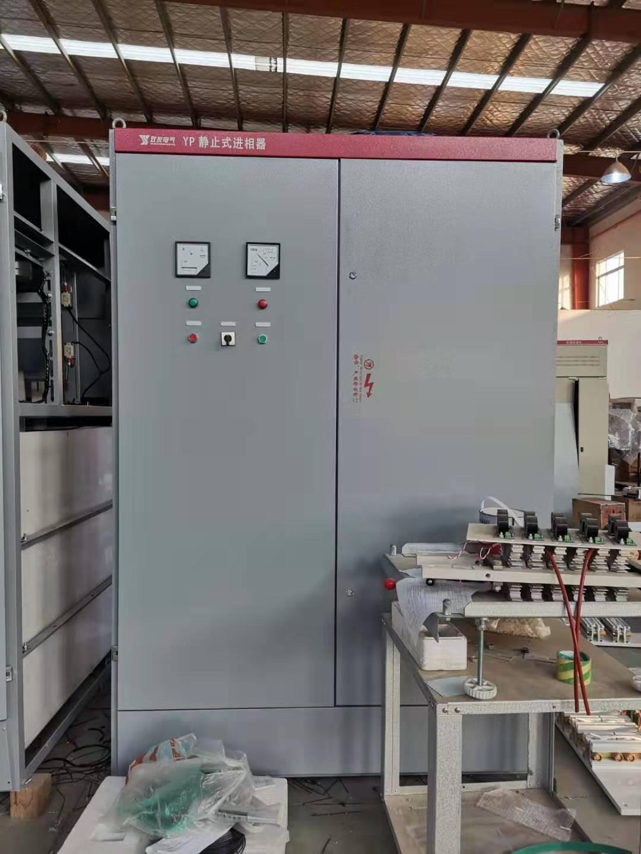 厂内已安装好客户定制的静止式进相器