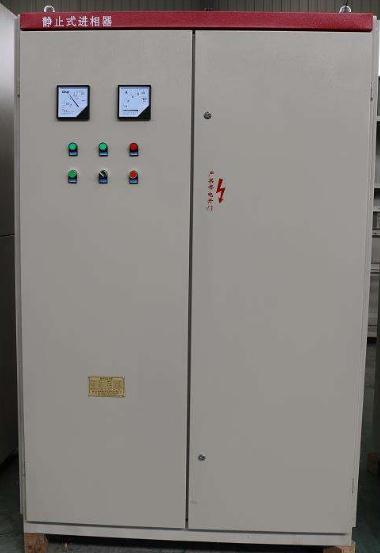 LP系列静止式进相器_钢铁/冶金/矿山业专用进相器