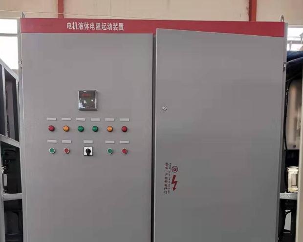 湖北帅龙厂房中的电机液体电阻起动装置
