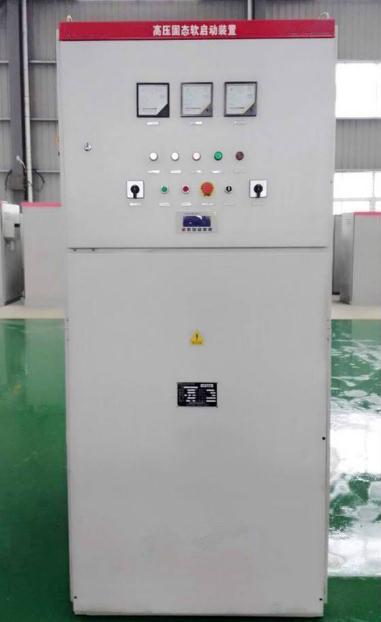 MHSS系列高压固态软起动柜