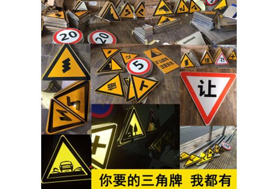 反光路牌 · 路标