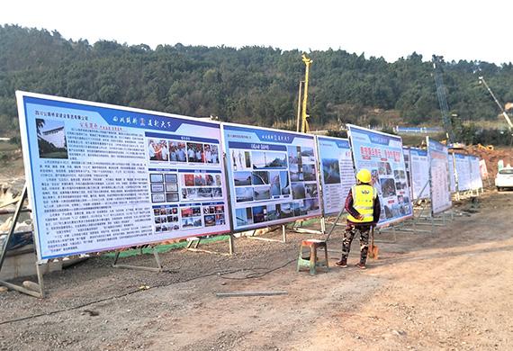 工地广告 · 钢结构