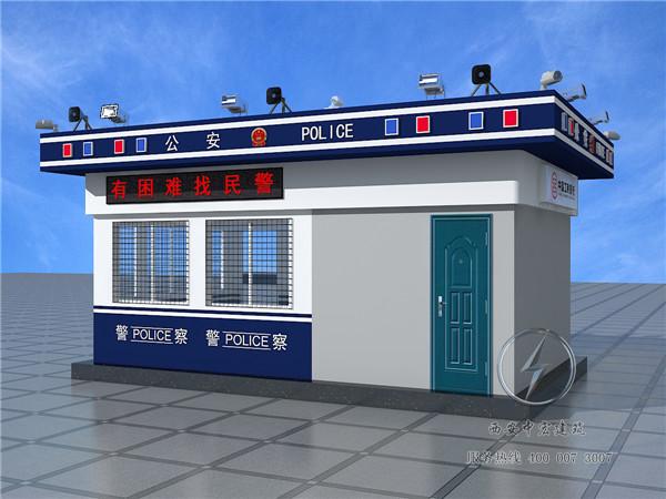 陕西防弹岗亭警务室
