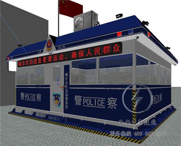 防弹岗亭警务室设计
