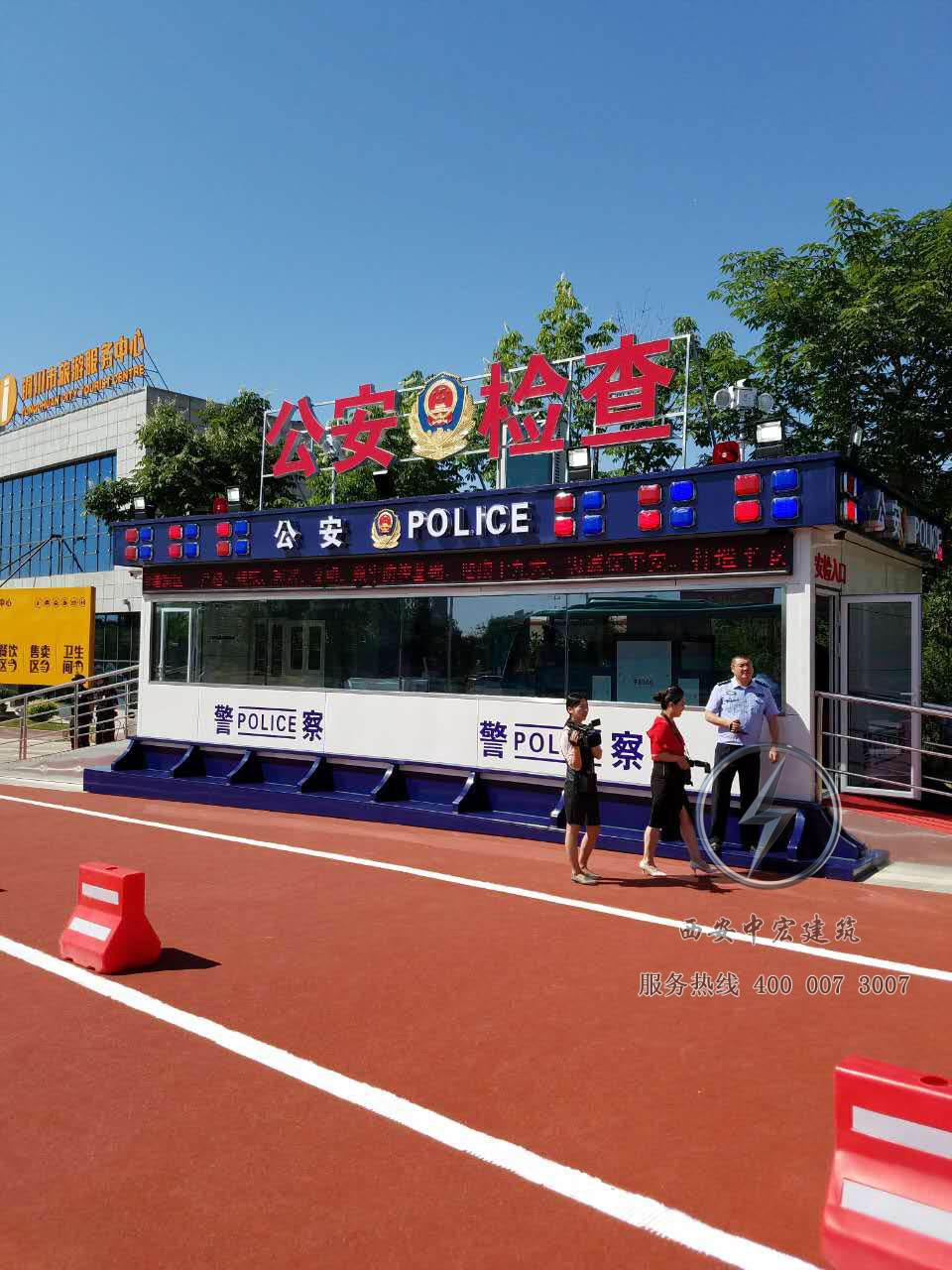 西安公安检查站岗亭设计