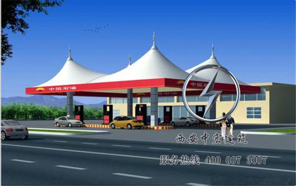 西安膜结构加油站