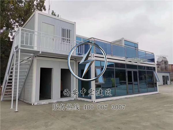 西安集装箱活动房设计