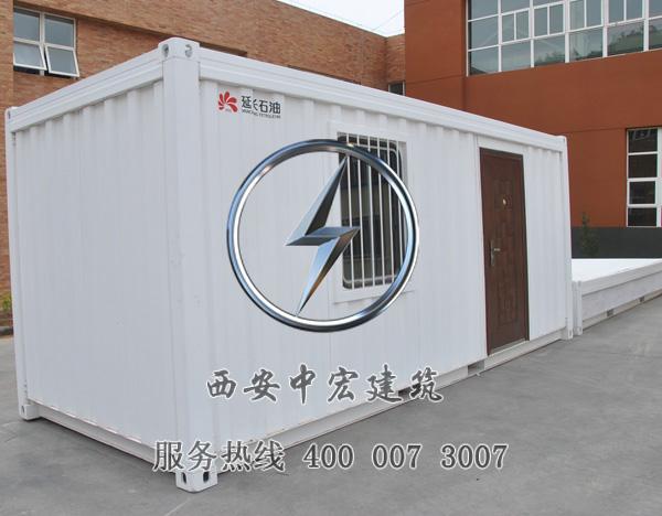 集装箱设备安装