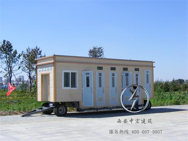西安车载拖车型移动厕所
