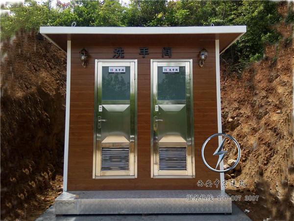免水打包型移动厕所设计