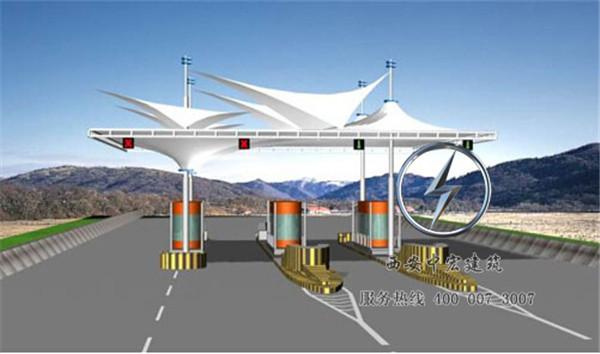 西安膜结构收费站设计