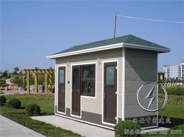 直排节水型移动厕所安装