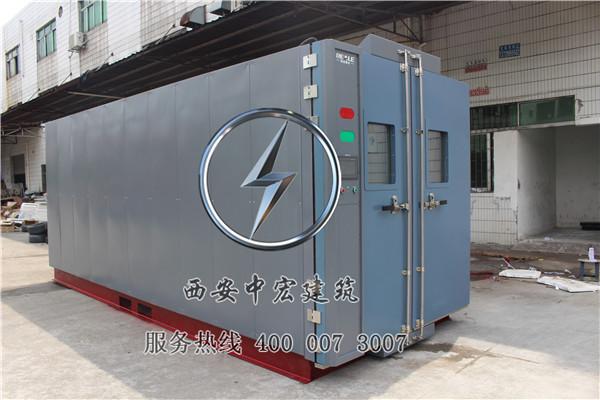 西安集装箱设备