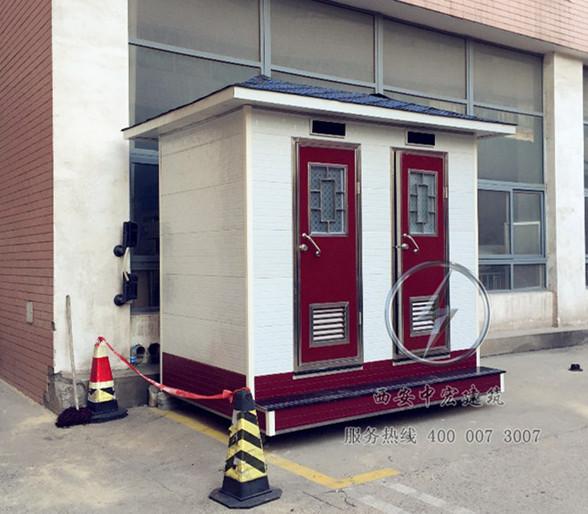 西安免水打包型移动厕所