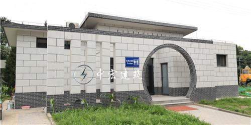 灞桥城市管理局移动厕所