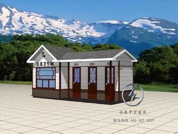 西安园林景观型移动厕所设计