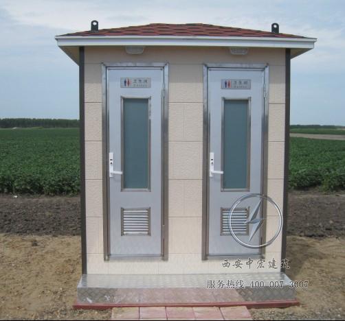 西安免水打包型移动厕所工程