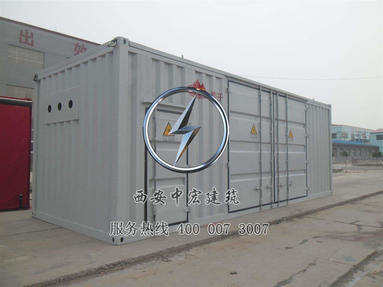 西安设备集装箱设计