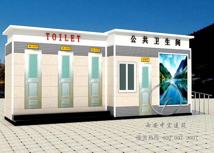 西安泡沫封堵型移动厕所定制