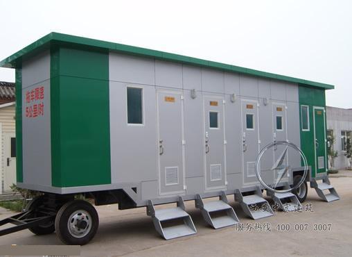 陕西车载拖车型移动厕所厂家